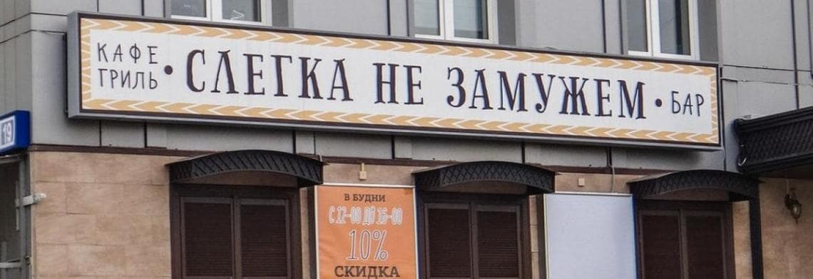 оригинальное название ООО