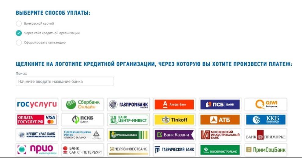 регистрация на сайте налоговой - шаг 9